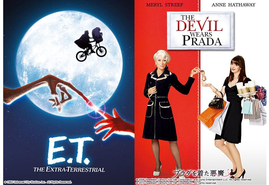 E.T.とプラダを着た悪魔のポスター