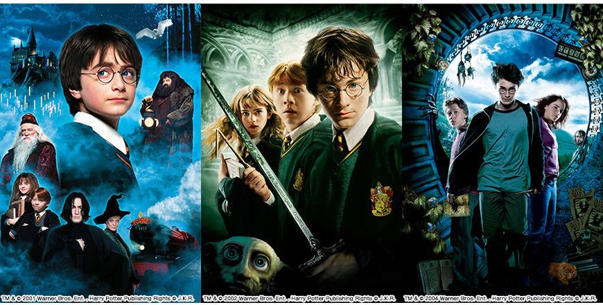 ハリー・ポッターシリーズ3作品のポスター