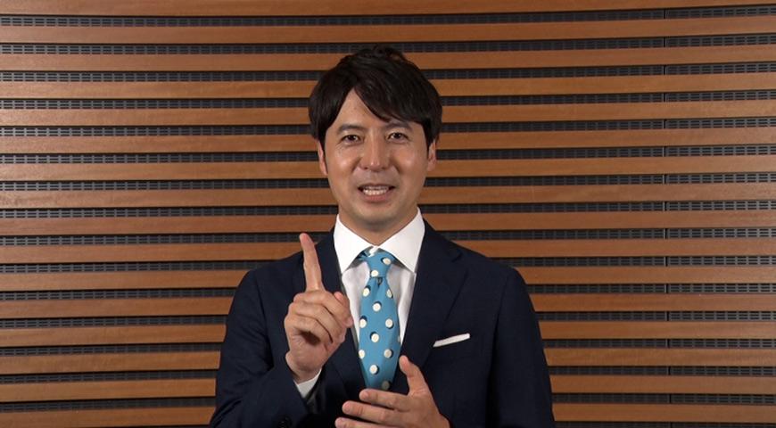 桝太一アナウンサー