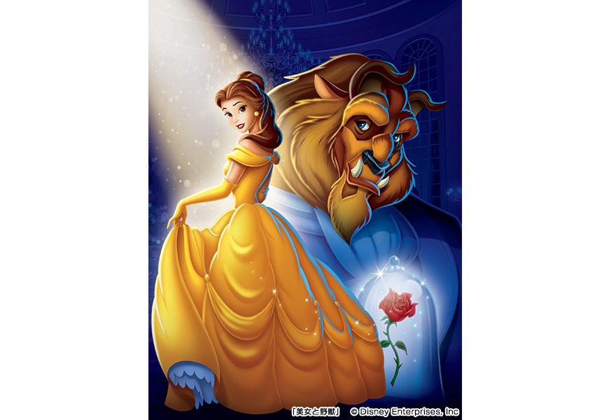美女と野獣のポスター