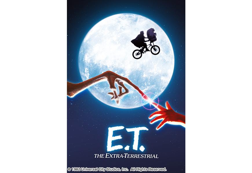 金曜リクエストロードSHOW!第3弾『E.T.』は今週放送! 吹き替えは、当時12歳の浪川大輔版でお送りします!