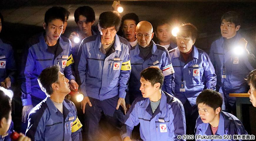 Fukushima 50のワンシーン