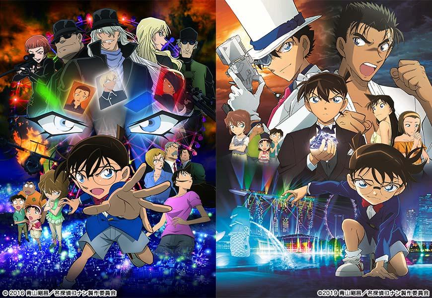 名探偵コナン 純黒の悪夢、名探偵コナン 紺青の拳のポスター