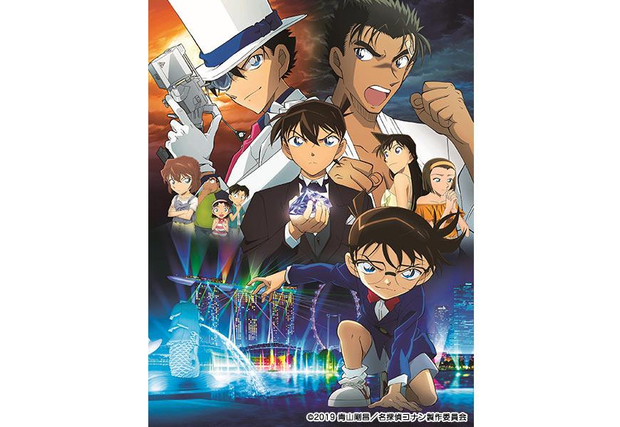 名探偵コナン 紺青の拳のポスターイメージ