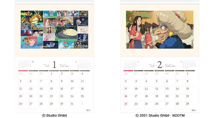 2020年版スタジオジブリアートフレームカレンダー