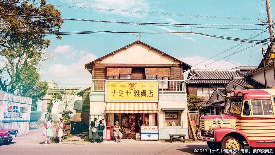 ナミヤ雑貨店の奇蹟のイメージ