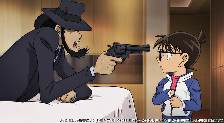「ルパン三世vs名探偵コナン THE MOVIE」のワンシーン