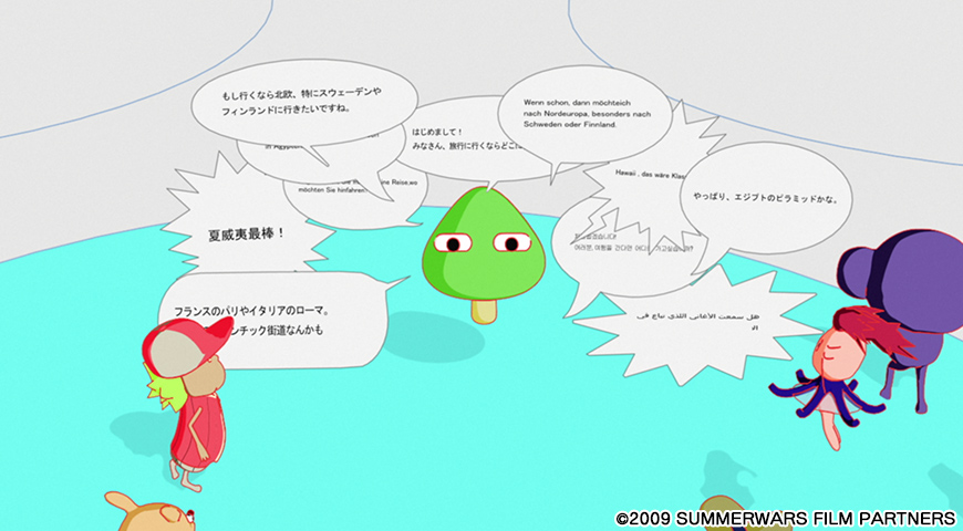 自動翻訳のイメージ